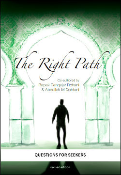 artwork - right path - cover01