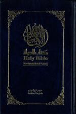 books-arabicEnglish02
