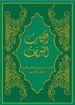 books-sharif02
